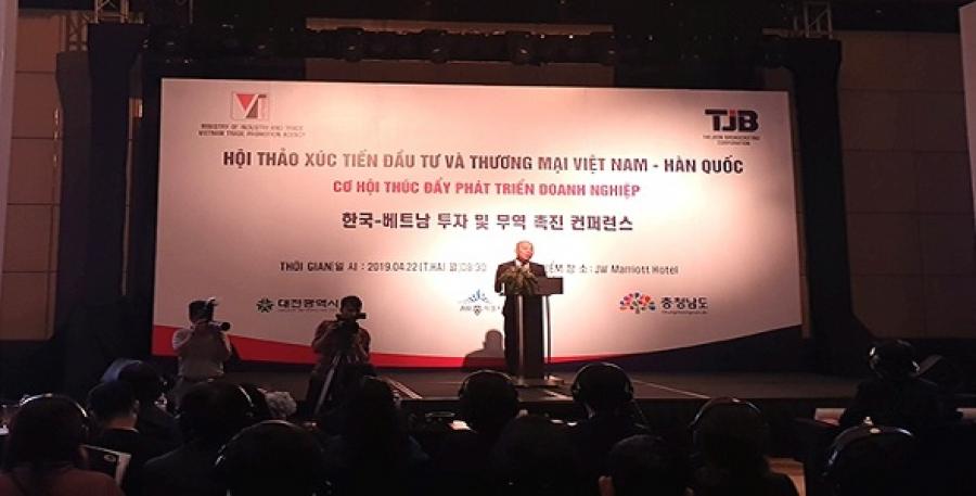 Sự kiện kết nối giao thương Việt Hàn 2020 ngành công nghiệp ô tô, xe máy